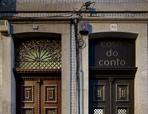 La casa do Conto à Porto