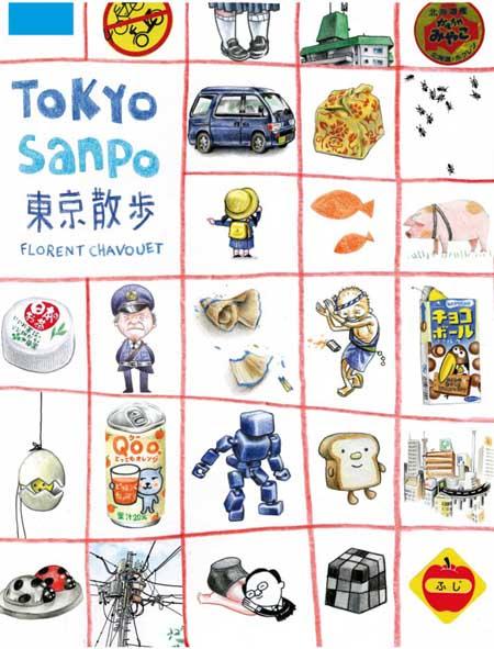 Tokyo Sanpo de Florent Chavouet