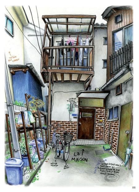 Tokyo Sanpo de Florent Chavouet.