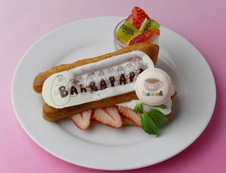 Un café Barbapapa au Japon