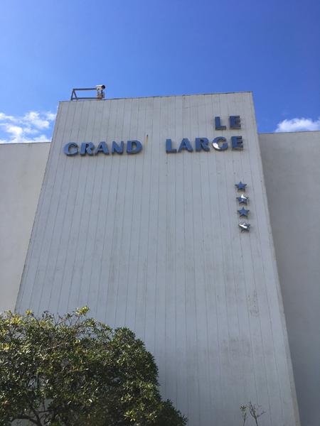 Hôtel Le Grand Large, île d'Oléron