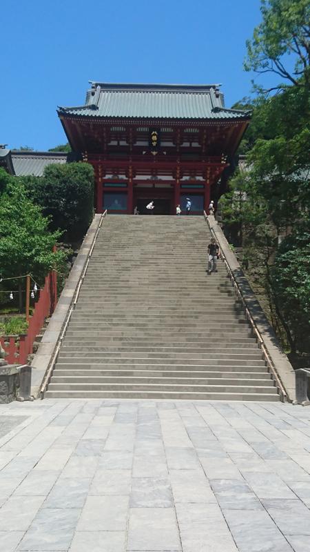Tsurugaoka Hachimangu à Kamakura
