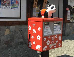 1ère étape de notre voyage au Japon : Tokyo et Kamakura