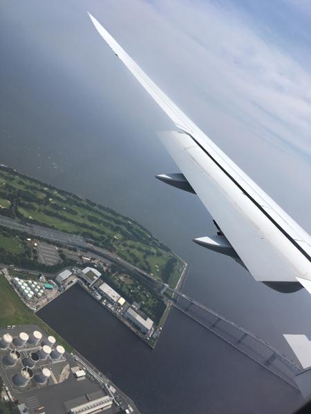 Arrivée sur Tokyo