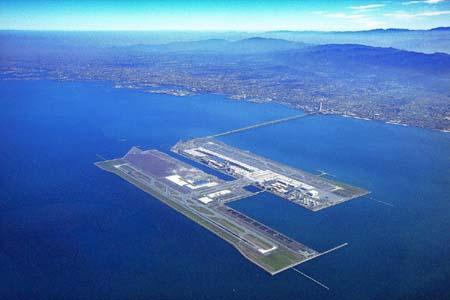 aéroport Osaka